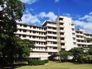 Leahi Hospital